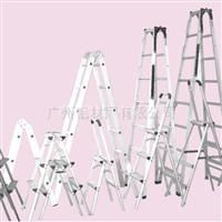 铝型材 工业型材 前进牌 加强梯批发