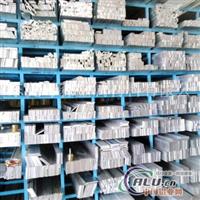 工业用铝排 导电铝排 镀锡铝排