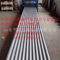 瓦楞铝板,压型瓦楞铝板,生产瓦楞铝板