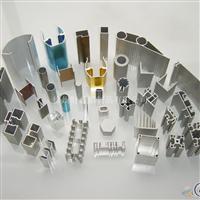 6063铝型材 工业铝型材生产