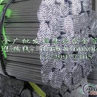 进口6063耐磨铝板AL6063铝方管