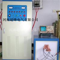 供应高频机高频加热机厂家价格