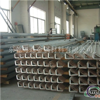 4060mm防腐角铝6米根