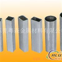 5052氧化铝方管 国产铝管