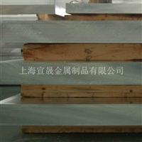 6063铝板(价钱)=6063铝板(厂家)