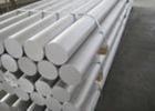鋁棒2117廠家2117鋁板價格