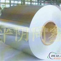 3系铝卷 铝锰合金 防腐防锈