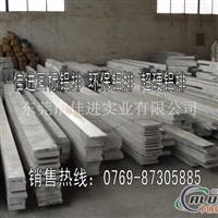 高优质6082铝排 6082铝排材质