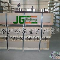 6061阳极氧化铝板_6061铝板价格