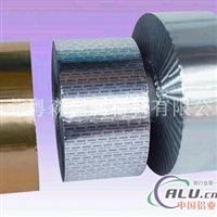 5052O态氧化铝带 分条铝带