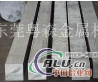 2024加硬铝合金排 航空专用铝板