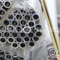 6063精拉氧化铝管 进口合金铝管