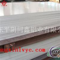 5052铝镁合金忠厚铝板