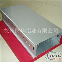 铝合金 防锈铝板 合金铝板