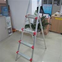 铝型材 工业型材  4横梯批发