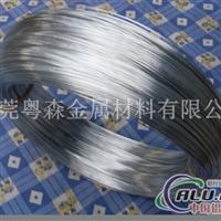 5A02铝合金铆钉线批发