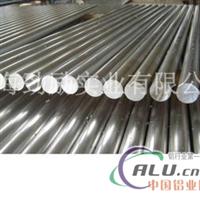 BAl161.5铝白铜棒