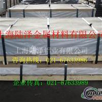 【AL6063铝板 AL6063铝板价格】