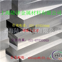 【6063T6铝板 6063T6铝板】
