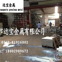 7075美标铝板 进口7075铝合金板