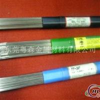 铝焊丝 进口铝焊丝 彩色铝丝
