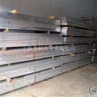 【7A31】铝板铝棒铝管