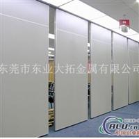 6063光亮铝板 6063氧化铝板价格