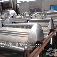 进口2014铝合金 2014铝合金带