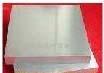 进口5250防锈铝板,5A02铝卷报价