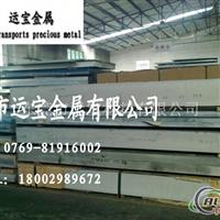 7075铝板密度7075氧化铝板