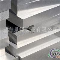 供应7A33铝材+++7A33价格 用途