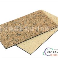 石纹铝塑板,石纹铝塑板供应商