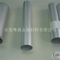 6063薄壁铝管 热挤压合金铝管