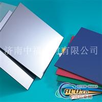 黑龙江聚酯辊涂彩色铝板的价格