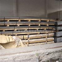 (5A04铝板价格)――5A04铝板(厂家)