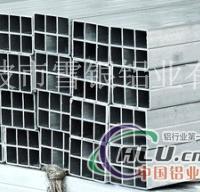 供应 6061 铝型材