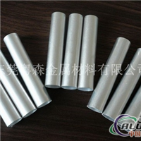 2024LY12无缝铝管 氧化铝丝