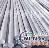 铝棒5A13厂家5A13铝板价格