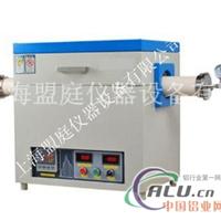 供應雙溫區管式爐