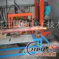 螺母透热装备紧固件透热装备