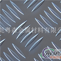6061防滑铝板 防锈抗氧化铝板