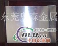 鏡面反射鋁板 2024高導電鋁棒