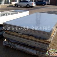 AL6063铝板 6063铝板密度价格