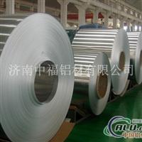 山东保温铝皮管道防腐保温铝皮价格
