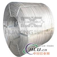 AA8030-铝合金杆-AA8030铝合金丝