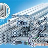 铝型材徐州远华低价供应