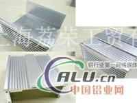 铝合金1035//1350板材、棒材、带材