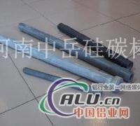 硅碳棒保護管