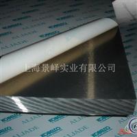 供应7072航空铝铝板 抗蚀性能强
