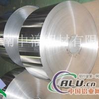 保温铝带3003铝带管道保温专用铝带